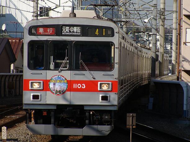 DSC07857.JPG