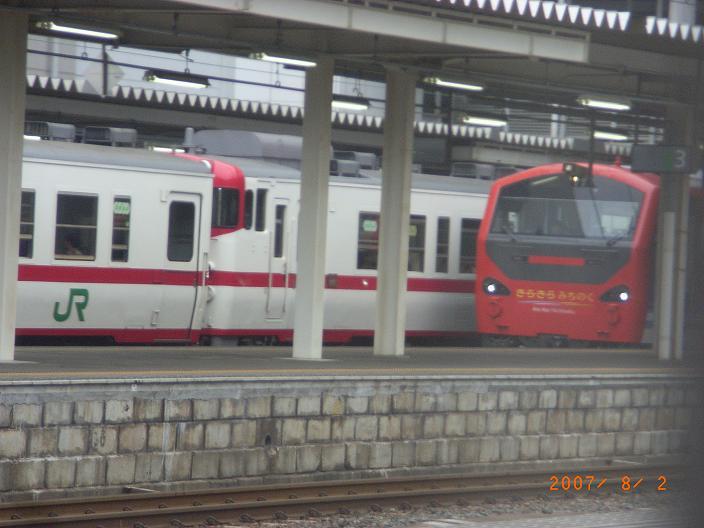 電車 1 236.JPG