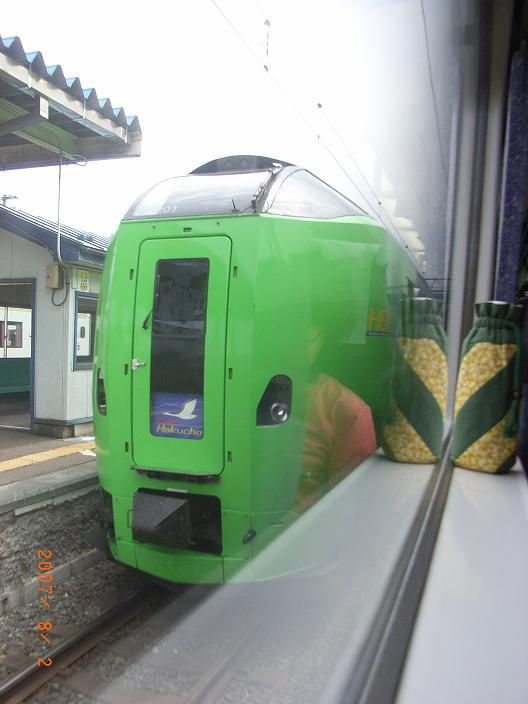 電車 1 245.JPG