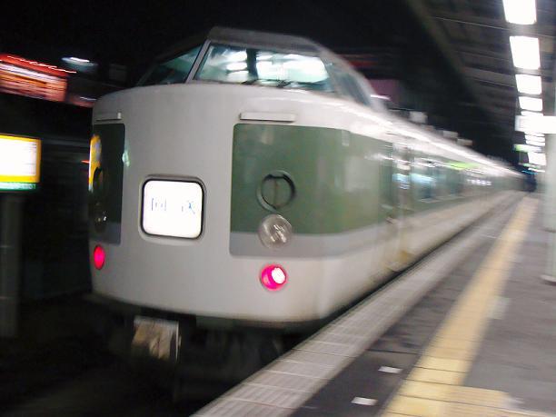 あさま色 成瀬にて.JPG
