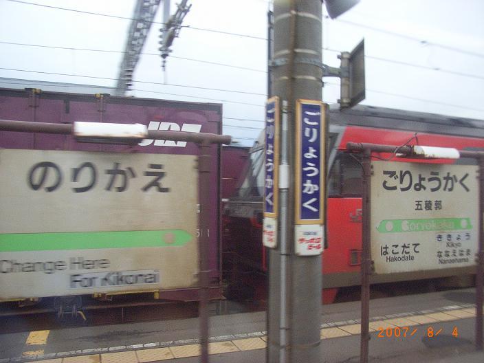 電車 1 294.JPG