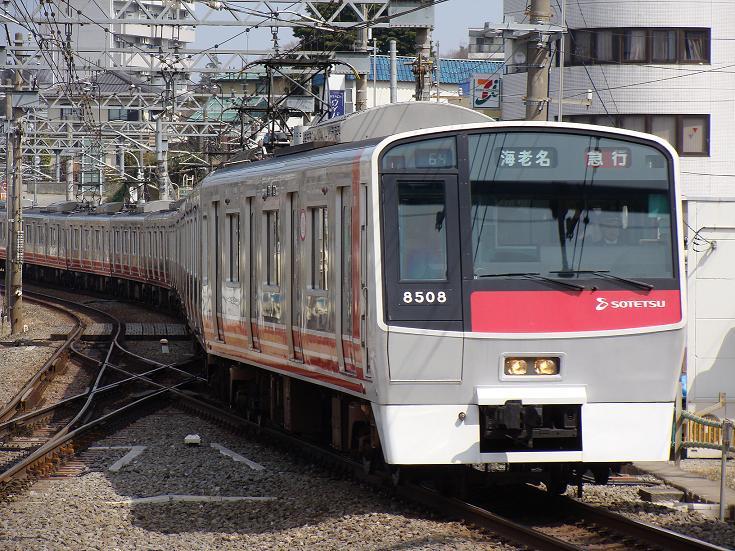 相鉄8508.JPG