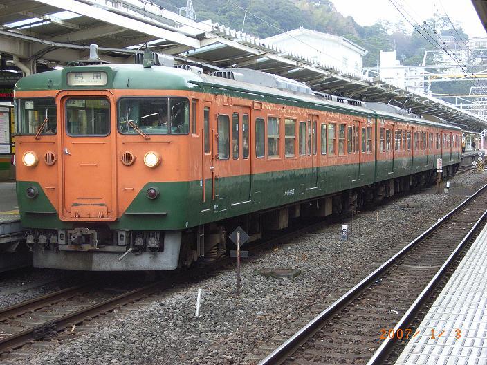 電車 1 023.JPG