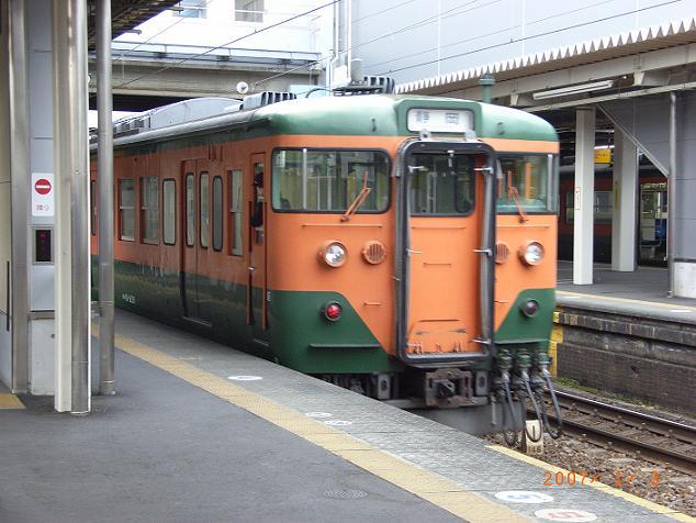 電車 1 030.JPG