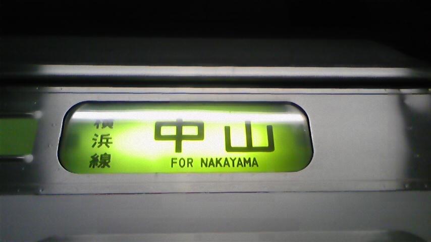 211系 第4編成.JPG