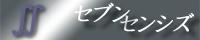 sevensenses_bana.jpg