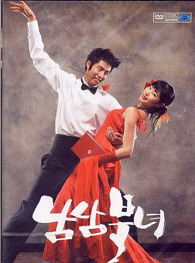 2003036_dvd1.jpg