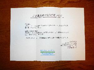 P1020902.JPG
