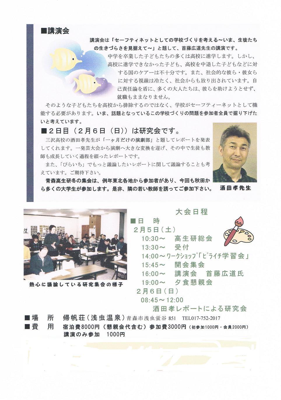 CCF20110129_00001ss.jpg