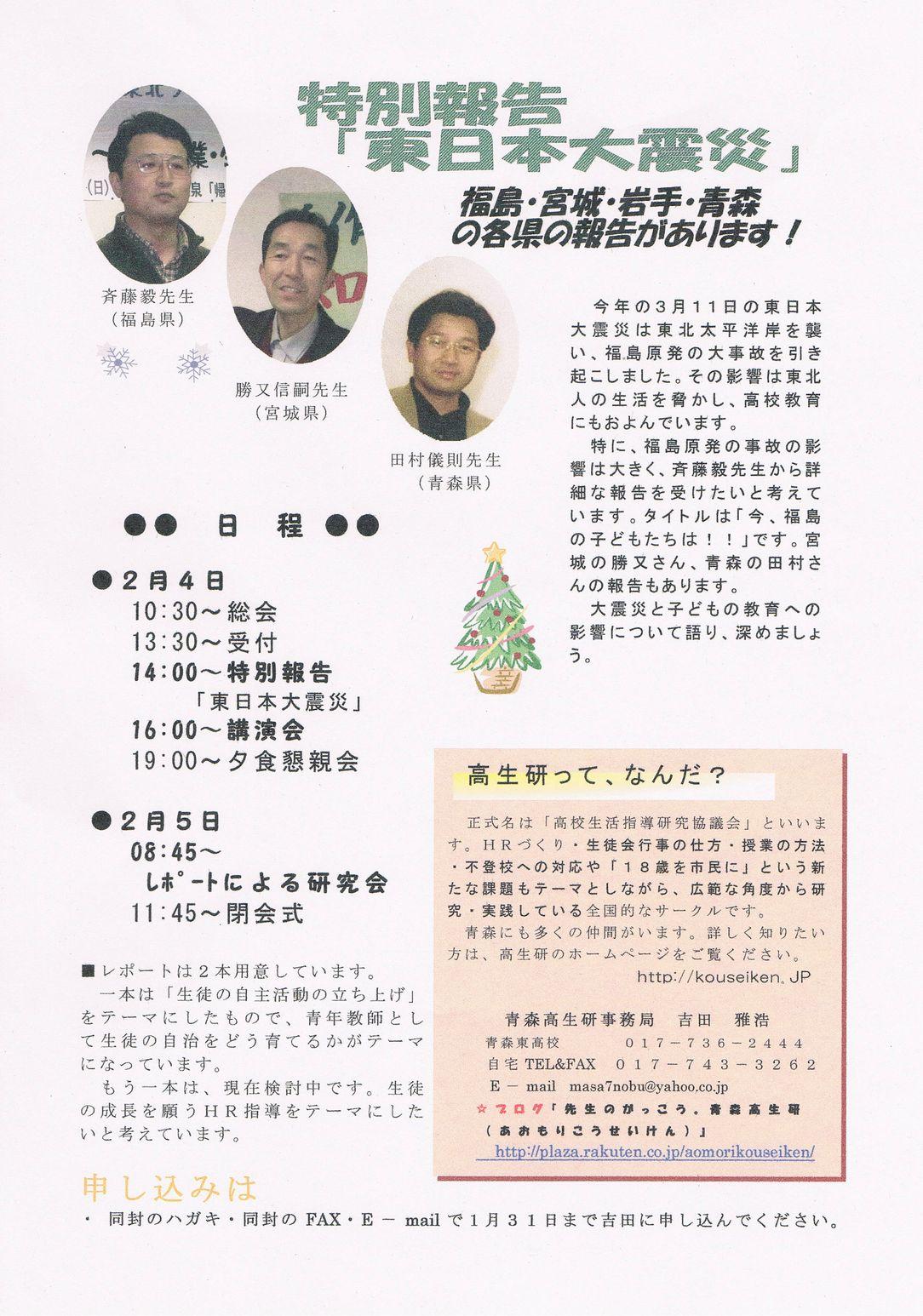 CCF20111211_00001.jpg