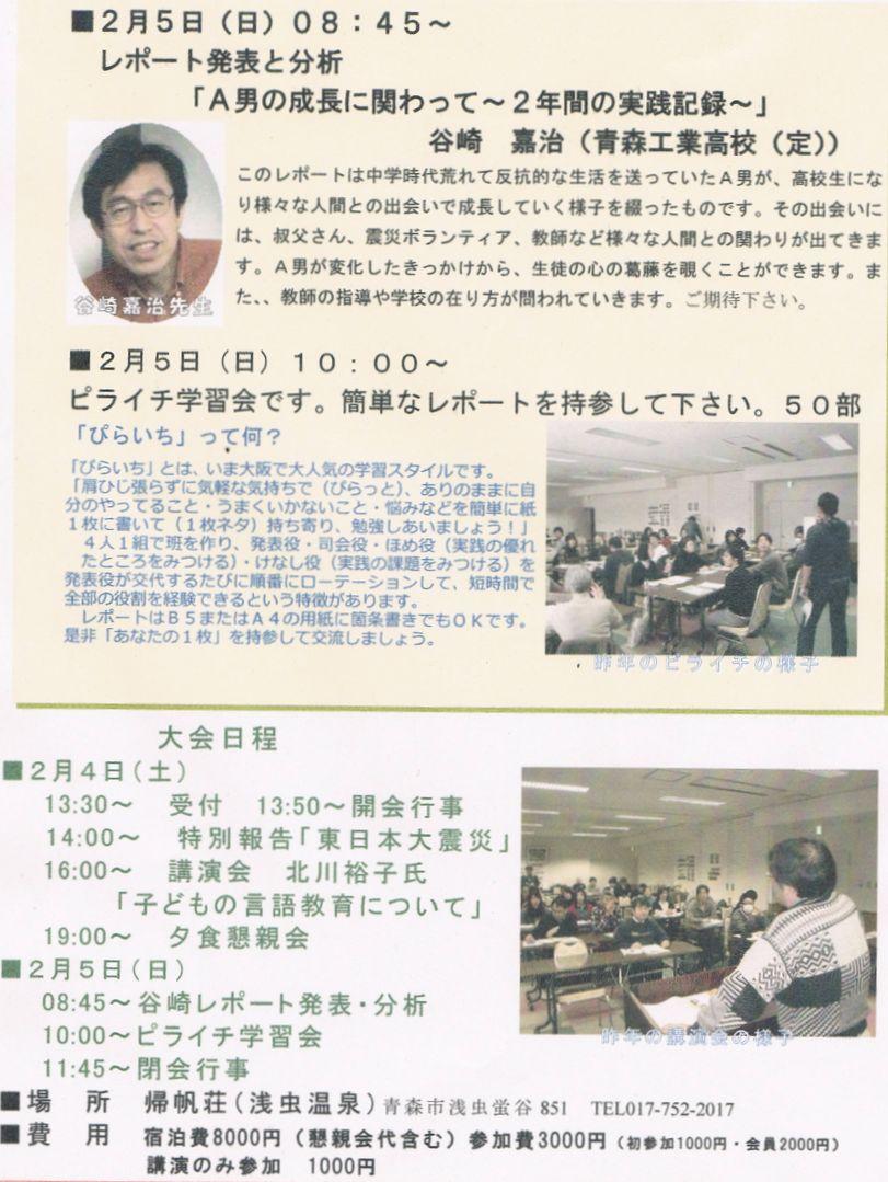 CCF20120130_00000  s.jpg