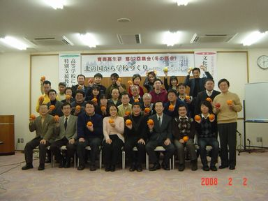 高生研冬の集2(20.2.2) 010s.jpg