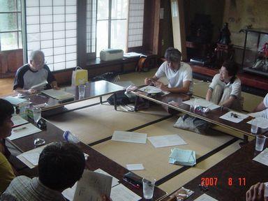 カワヨ高生研(19.8.10) 083s.jpg