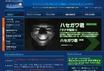 2005-09-15 10:47:08