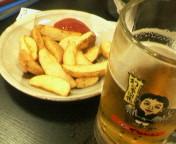 ポテトとビール!