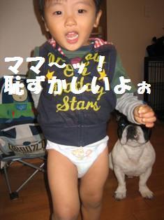 IMG_7492.JPG