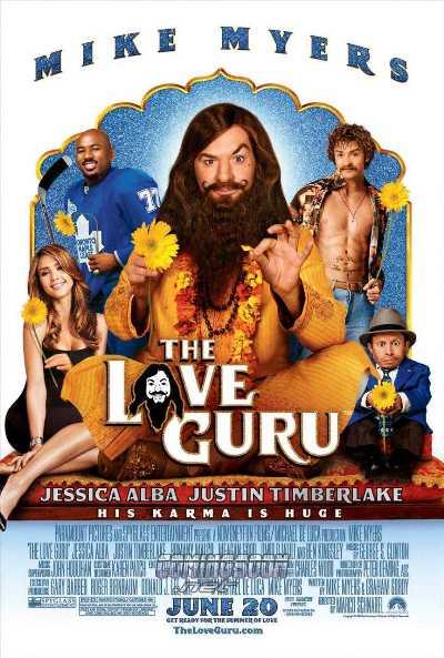 The_Love_Guru_Poster_001