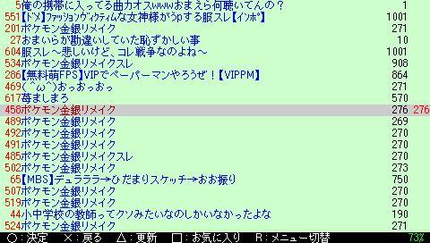 snap033.JPG