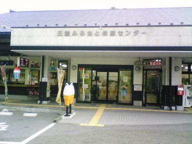 道の駅 三陸