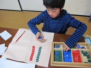 切手遊び1.JPG