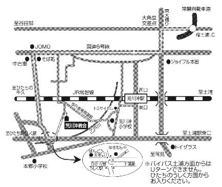 荒川沖教会案内地図.jpg