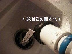 IMGP2138.jpg