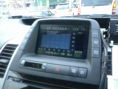 20060406燃費