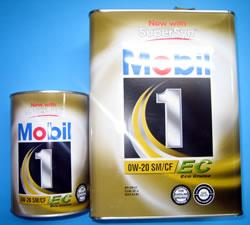 mobile1 ec
