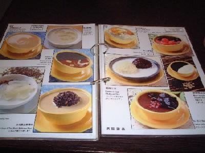 dolce di hongkong 3
