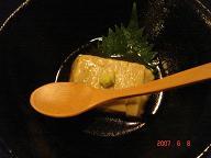 ふきのとう豆腐
