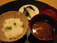 ヒスイ豆ご飯
