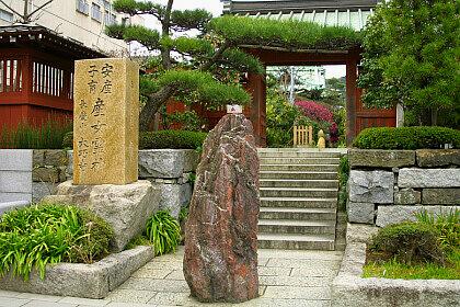 ○鎌倉『大巧寺(だいぎょうじ)...