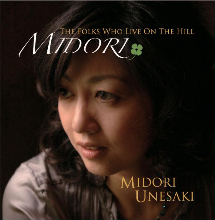Midori_Front.jpg
