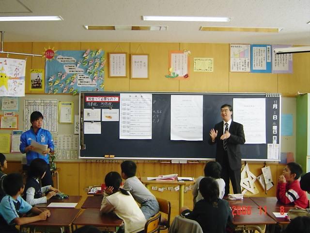 2006年11月08日_DSC05521.JPG