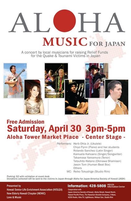 AlohaMusicForJapanfb.jpg