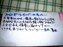 7.7.jpg
