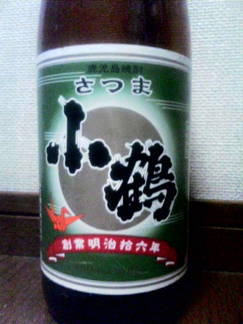 小鶴白.JPG