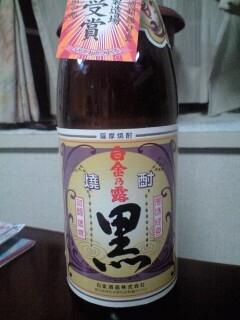 白金乃露黒1.JPG