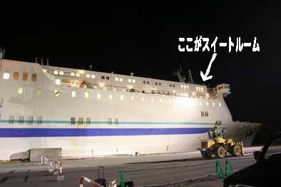 Booska北海道'05 07苫小牧2