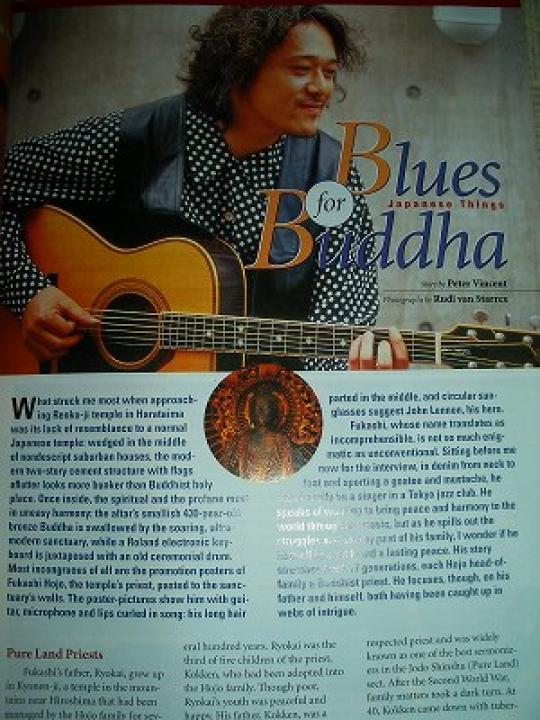 blues for buddha2