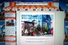 2007.4 001.jpg