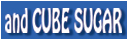 and-CUBE-SUGAR