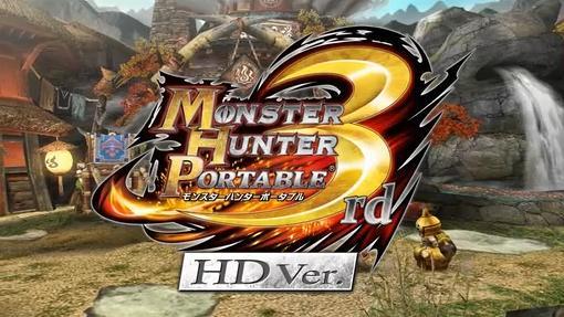 MHP3 HD.JPG