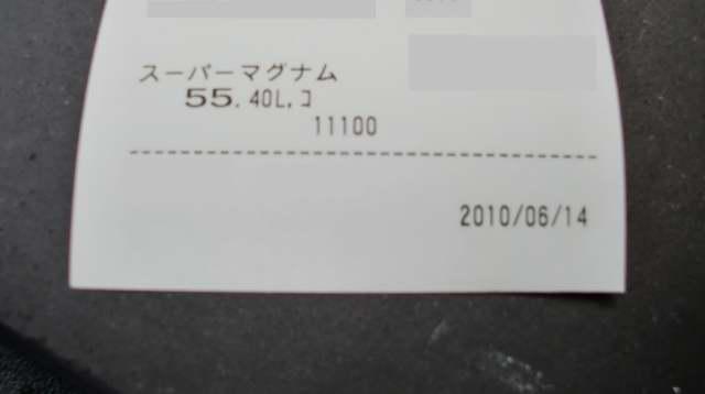 1006130001_1.JPG