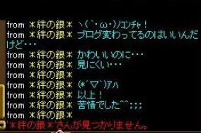 苦情.JPG