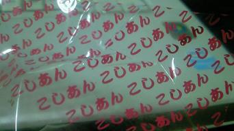 饅頭2.png