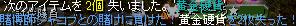 ぷち賭け3H23年1月28日.png
