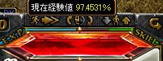 ぷち経験値H23年1月24日.png
