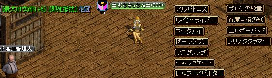 ぷちドロップH23年1月28日.png