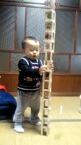 悠翔と積み木(20111106)